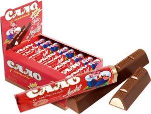Salo v shokolade 2 300x227 - Сало в шоколаде-2