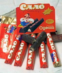 Salo v shokolade 4 253x300 - Сало в шоколаде-4